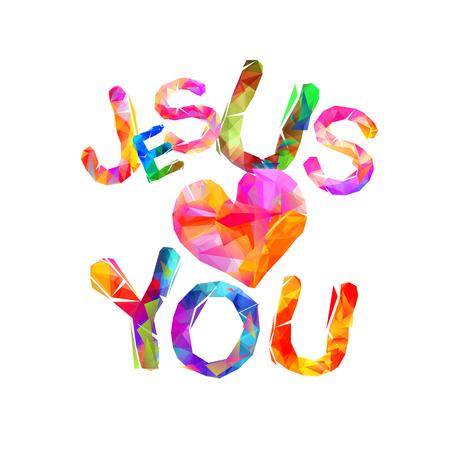 Jesus loves you Vector inscription Illustration
