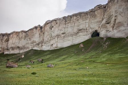 White Rock in Crimea. Mount Ak-Kaya. Summer landscape Stock Photo