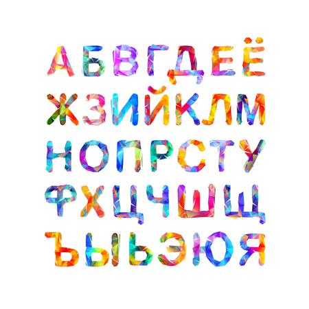 Cyrillic alphabet. Russian abc. Vector triangular letters Ilustração