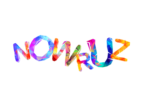 Nowruz. Spring holiday. Word of triangular letters illustration.