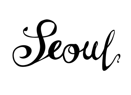 SEOUL city name. Hand written calligraphic word