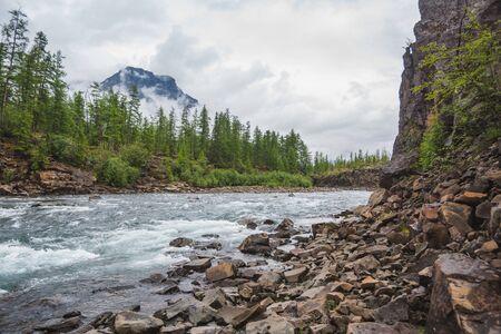 Hoisey River Gorge of Putorana Plateau. Russia, Siberia