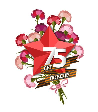 Holiday - 9 may. Victory day. Anniversary of Victory in Great Patriotic War. Vector banner with the inscription in Russian: 75 years of victory. Card with carnations