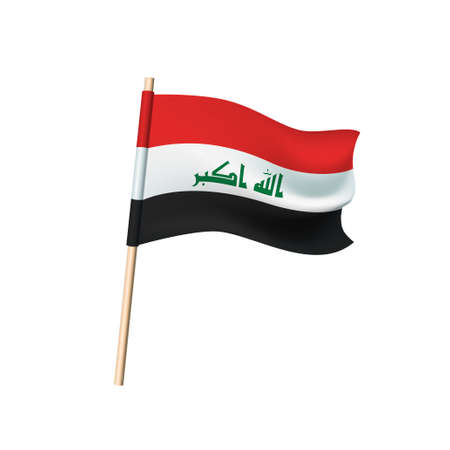 Flag of the Republic of Iraq. Red, white and black stripes. The inscription Allah is great in green Vector illustration