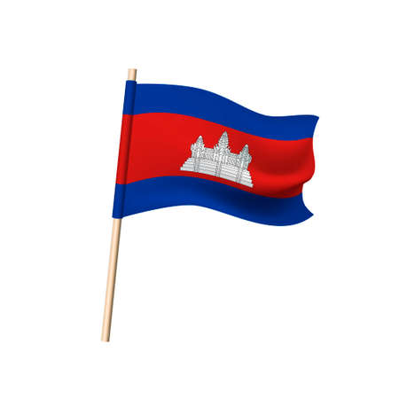 Cambodia flag. The Angkor Wat temple on blue and red stripes. The inscription Allah is great in green Vector illustration
