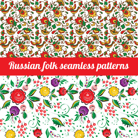 Vector background. Easter. Russian folk seamless patterns. Vector
