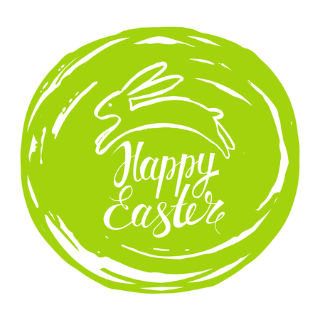 ester: Easter Card. Ester buny. Template with Easter inscription and Easter rabbit. Happy Easter. Vector background. Lettering, calligraphy. Handwriting inscription. Brush handwritten lettering. Font. Illustration