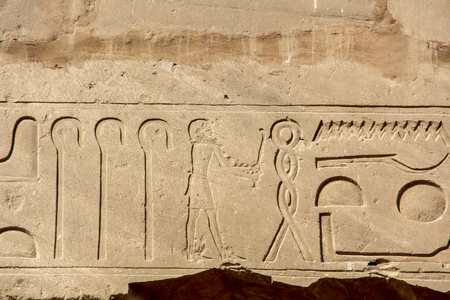 thebes: Luxor temple, Egypt. This was the largest temple complex of Amun-Re God in ancient Thebes town. Stock Photo