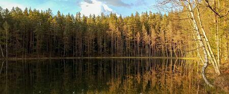 Devil Lake Velnezers , Cortoks or Chortock Lake. A Transparent Velnezers Lake is 17 Meters Deep and Located the Latgale Aglona, Latvia