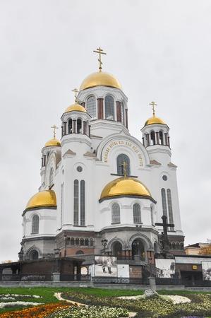 nikolay: Church on blood in autumn, Yekaterinburg, Russia