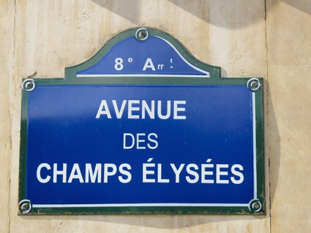 elysees: a view of a Champs Elysees signboard