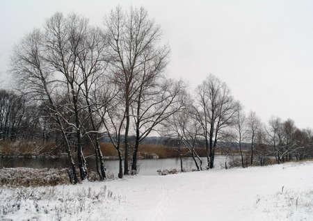 Winter of the river ,Ukraine