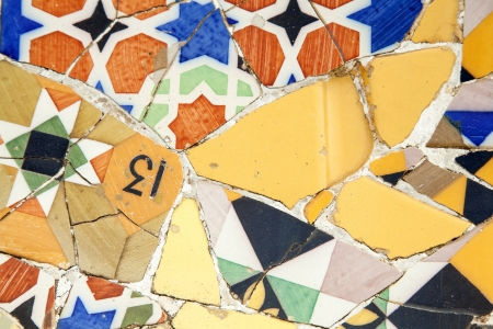 guell: Detail of mosaic