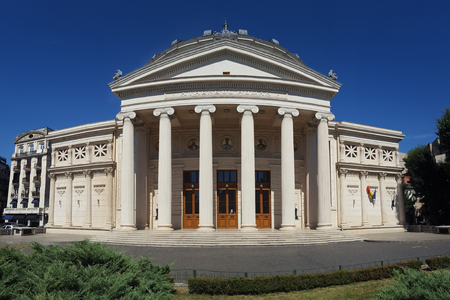neoclassical: Panoramic view of the Romanian Athenaeum, an important concert hall and landmark for Bucharest and Romania