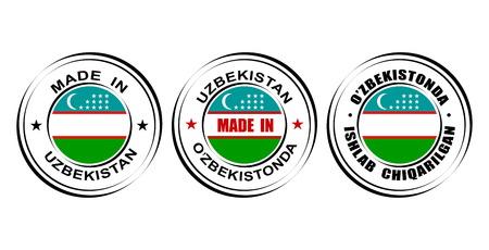 uzbek: Round labels Made in Uzbekistan with flag Illustration