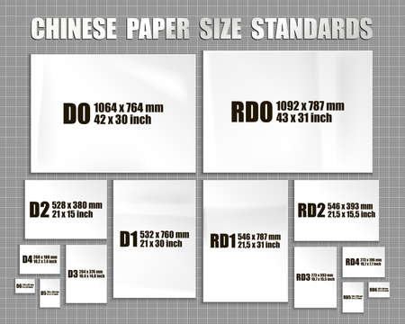 Full set of Chinese format standards of paper sheets series D, RD. Mock up of realistic white paper pages in different sizes Ilustracja