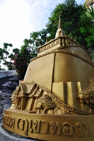 Mini Golden Mountain in Bangkok, Thailand Stock Photo