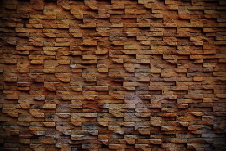 Stone wall background Stock Photo - 11110906