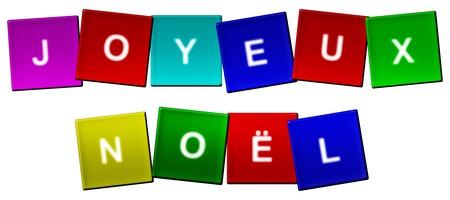 joyeux: Joyeux Noel shown as small gifts - Joyeux Noel als kleine Geschenke dargestellt