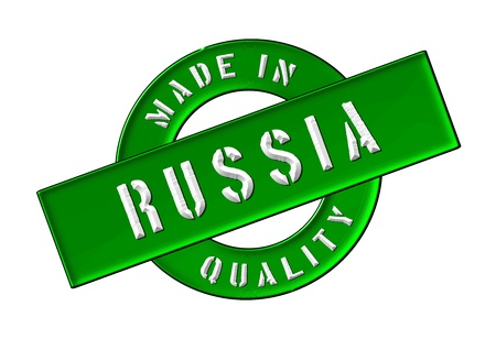 made in russia: Made in Russia - Quality seal for your website, web, presentation Stock Photo