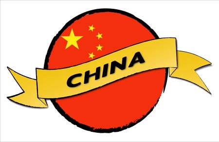 China - The beloved country as a symbolic representation as heart - Das geliebte Land als symbolische Darstellung als Herz Stock Photo - 13583562