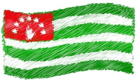 als: Flag - Abkhazia - The beloved country as a symbolic representation as heart - Das geliebte Land als symbolische Darstellung als Herz