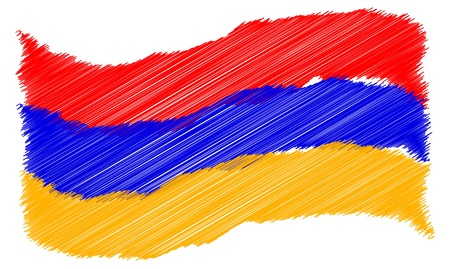 als: Armenia - The beloved country as a symbolic representation as heart - Das geliebte Land als symbolische Darstellung als Herz