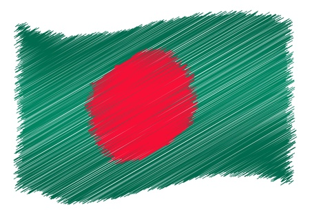 Bangladesh - The beloved country as a symbolic representation as heart - Das geliebte Land als symbolische Darstellung als Herz Stock Photo - 13583681
