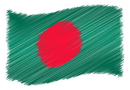 Bangladesh - The beloved country as a symbolic representation as heart - Das geliebte Land als symbolische Darstellung als Herz Stock Photo - 13583681
