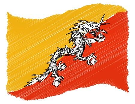als: Sketch - Bhutan - The beloved country as a symbolic representation as heart - Das geliebte Land als symbolische Darstellung als Herz