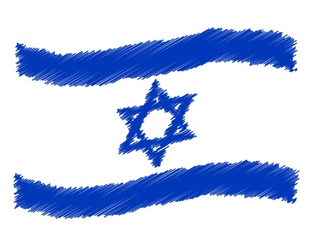 Israel - The beloved country as a symbolic representation as heart - Das geliebte Land als symbolische Darstellung als Herz Stock Photo - 13656996