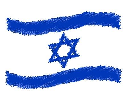 Israel - The beloved country as a symbolic representation as heart - Das geliebte Land als symbolische Darstellung als Herz Stock Photo - 13656996