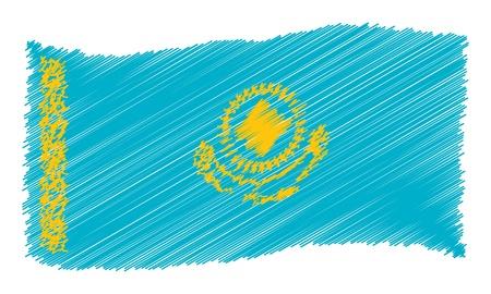 als: Kazakhstan - The beloved country as a symbolic representation as heart - Das geliebte Land als symbolische Darstellung als Herz