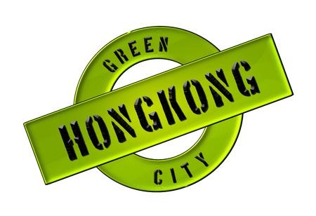 zeichen: GREEN CITY HONGKONG - Zeichen, Symbol, Banner fuer Prospekte, Flyer, Internet,     Stock Photo
