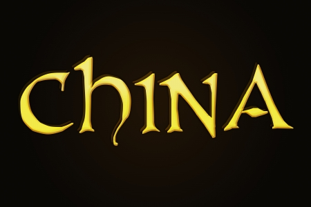 edel: China as a kind of golden illustration to use for web and presentations