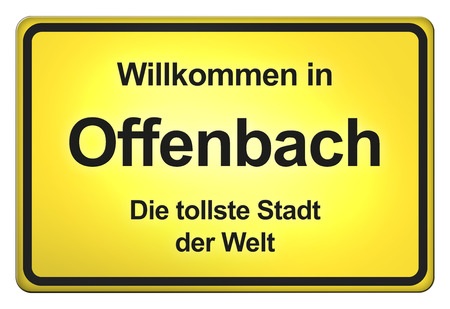 city limit: German yellow city limit sign with friendly greetings Stock Photo
