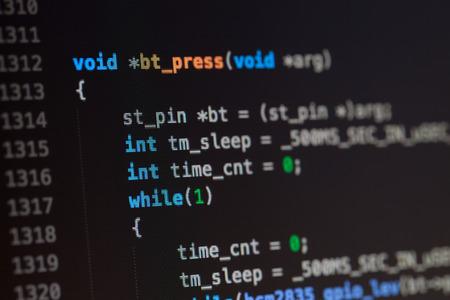 C コンピューター言語のソース コード。
