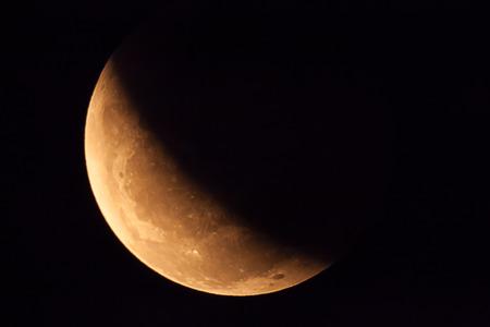 lunar eclipse on 2015/04/04. Standard-Bild