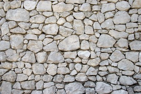 texture of old stone walls. Image can be used for 3D modeling Фото со стока