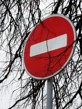 Do no entry road sign photo