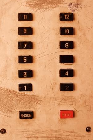 old elevator panel photo