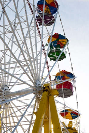 gorky: old Ferris wheel fragment