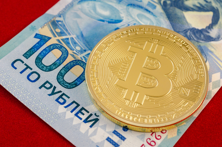 net trade: Golden Bitcoins (digital virtual money) and one hundred rubles.