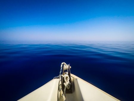 boat and horizon