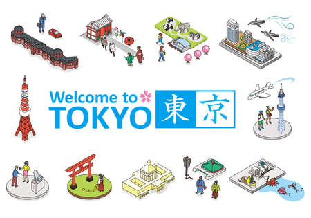 Isometric vector Illustration of TOKYO CITY JAPAN.Japanese train.Welcome to tokyo.