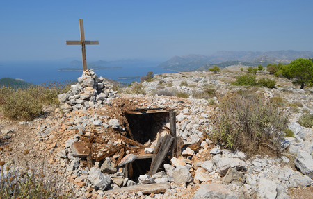srd: A reminder of the homelands war on the top of mount Srd Dubrovnik