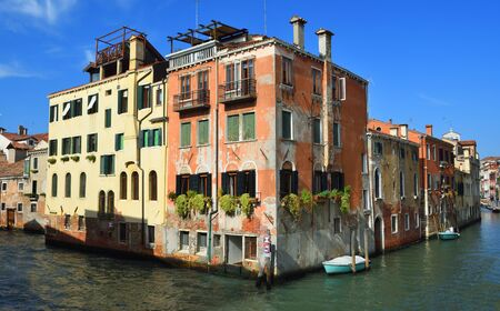 Where two Venice Canals meet  Rio di Noele & Rio della Misericordia.