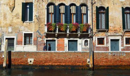 VENICE, ITALY - SEPTEMBER 26, 2018: Canal side buildings in the Dorsodura region of Venice.
