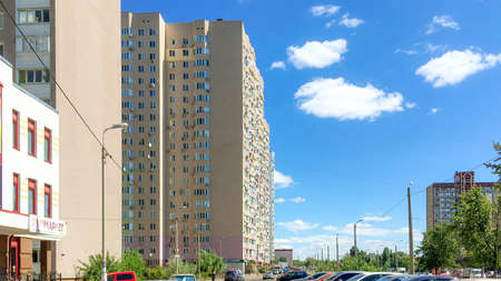 Kiev, Ukraine, August 2020: - Typical modern residential district with high-rise buildings in Troeschina neighborhood in Kiev, Ukraine. 16x9 format. Overall plan.