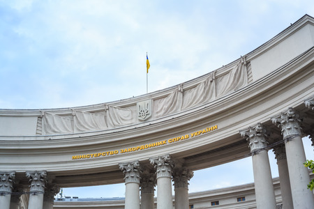 Building of the Ministry of Foreign Affairs of Ukraine. Translation from Ukrainian into English is Ministry of Foreign Affairs of Ukraine